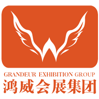 China Guangzhou International Tent Show 2020 Cits 2020